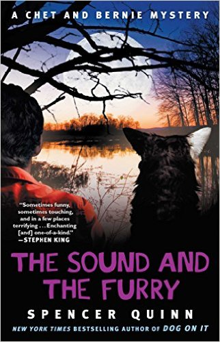 The Sound and the F